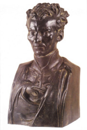 Photo of bust of Saint Peter Julian Eymard by Rodin