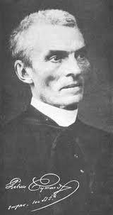 Photo of Saint Peter Julian Eymard